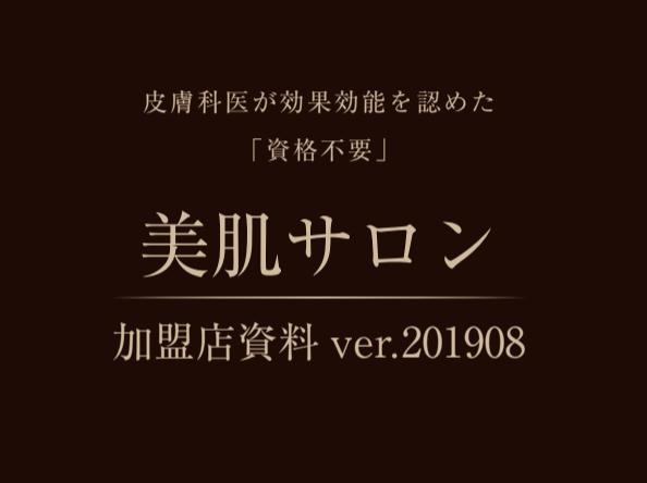 item021