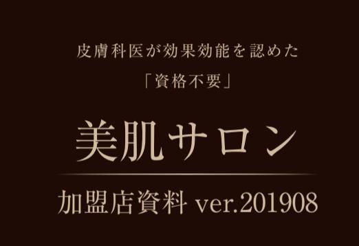 item033